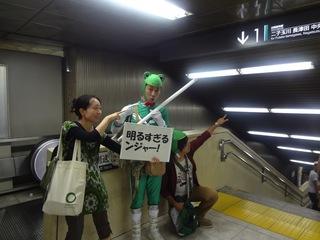 渋谷駅地下.jpg